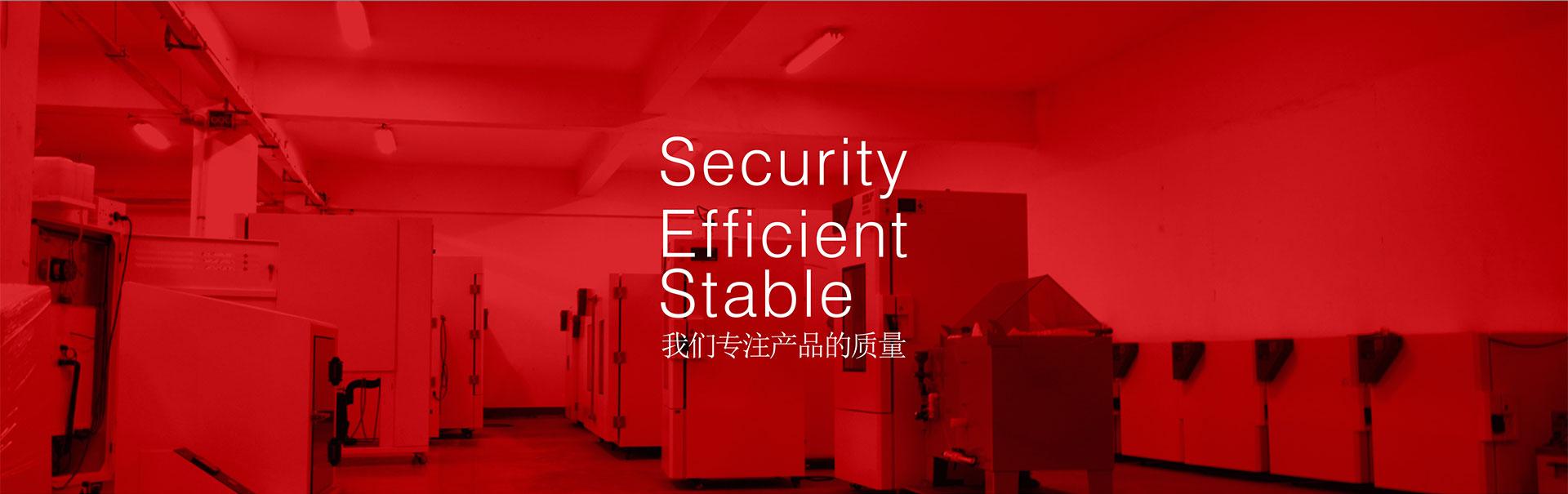 步入式恒温恒湿试验室_高低温交变湿热试验箱